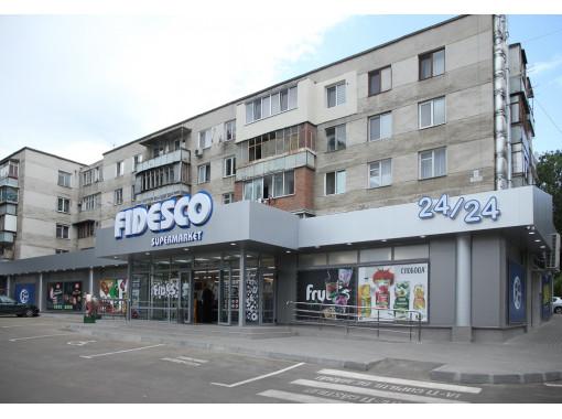 Fidesco - supermarket